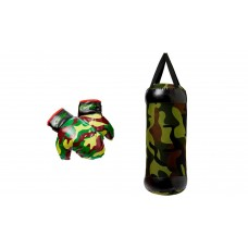 Dash Boxing Camo Children's Pretend Play Boxing Play Set